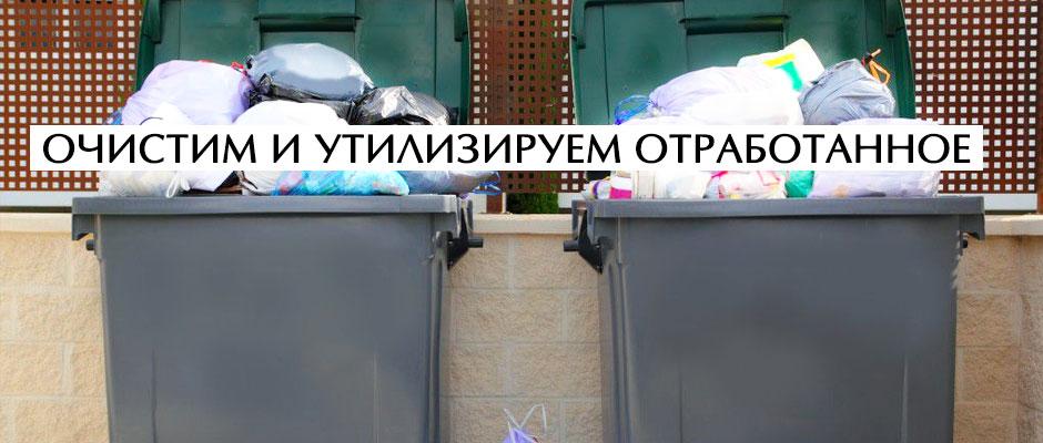 -ТБО-пищевые-отходы