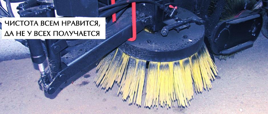 -уборка-территории-11