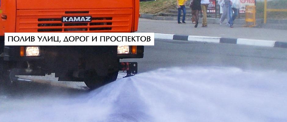 poliv-territorii-3