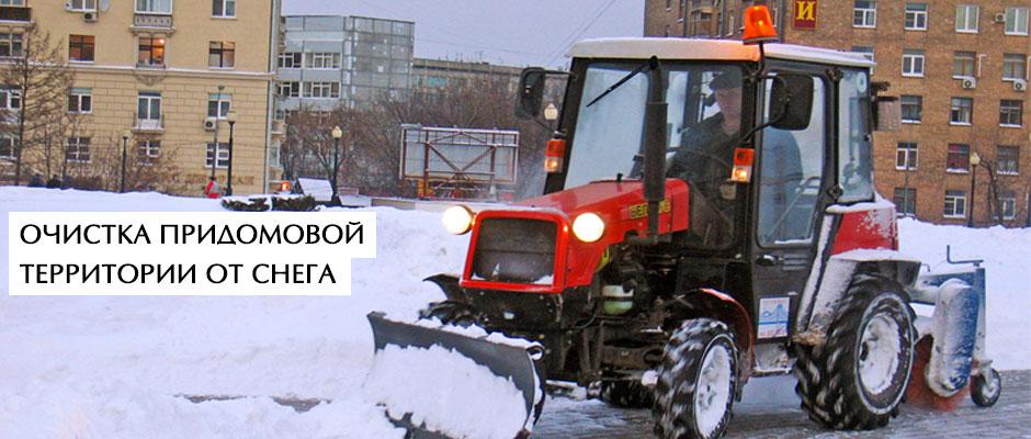 uborka-snega-3